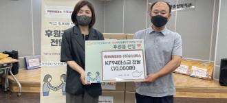 (주)위너에스, KF94마스크 10,000매 기부